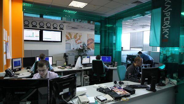 Kaspersky Lab - Sputnik Türkiye