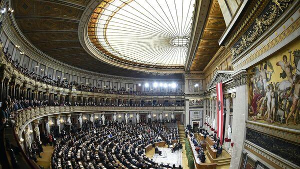Avusturya parlamentosu - Sputnik Türkiye