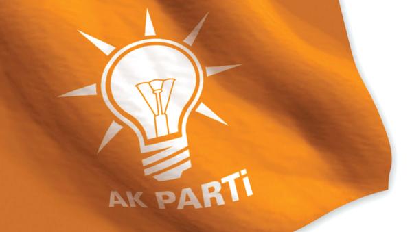 AK Parti - Sputnik Türkiye
