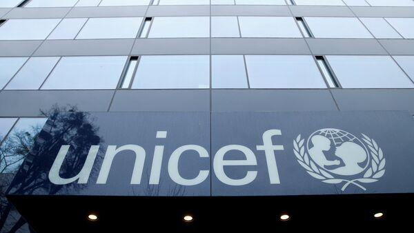UNICEF - Sputnik Türkiye