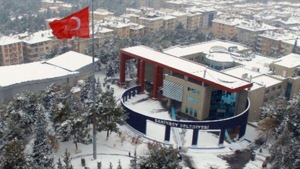 Şahinbey Belediyesi - Sputnik Türkiye
