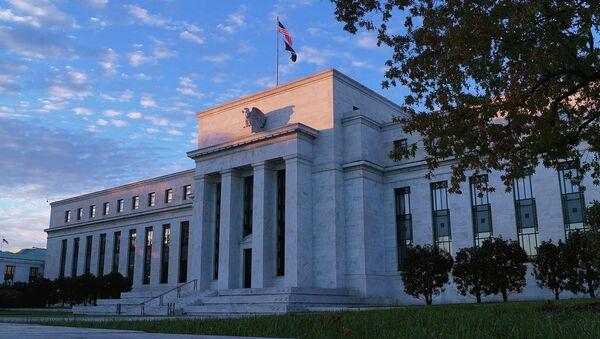 ABD Merkez Bankası (Fed) - Sputnik Türkiye
