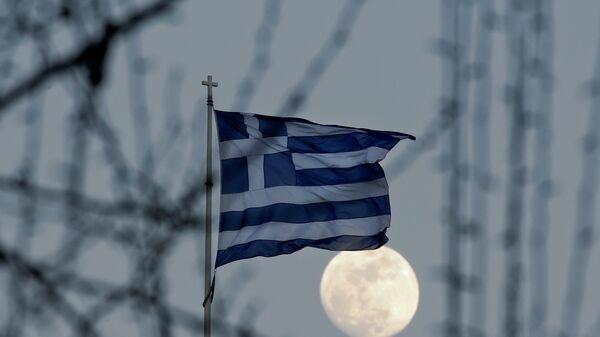 Yunanistan bayrağı - Sputnik Türkiye