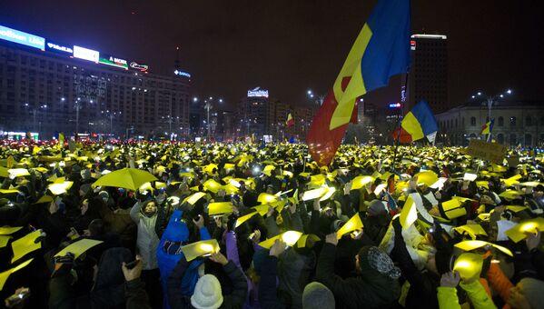 Romanya'da hükümüet karşıtı proteestolar - Sputnik Türkiye