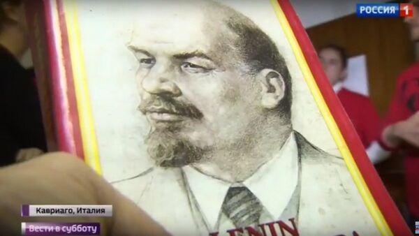 İtalya'da Lenin sevgisi - Sputnik Türkiye