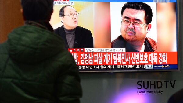 Güney Kore televizyonlarında Kim Jong-nam'ın öldürülmesine ilişkin haberler geniş bir şekilde yer aldı - Sputnik Türkiye