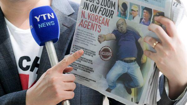 Kim Jong-nam'ın naaşının bulunduğu morgun önünde basın mensuplarının bekleyişi sürüyor - Sputnik Türkiye