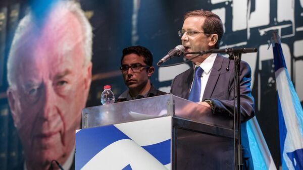 İsrail'deki Siyonist Birlik Partisi lideri İsaac Herzog - Sputnik Türkiye