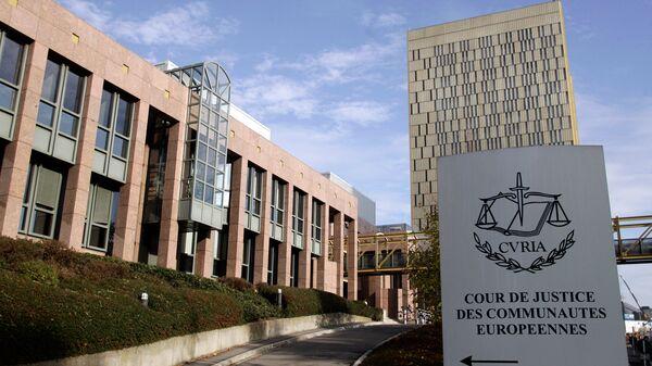 Avrupa Birliği Adalet Divanı (CVRIA) - Sputnik Türkiye