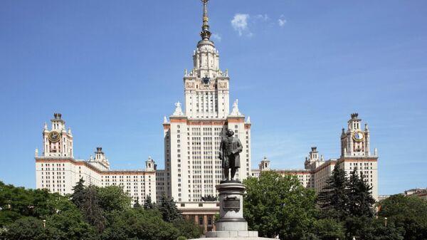 Rusya - Moskova - üniversite - Sputnik Türkiye