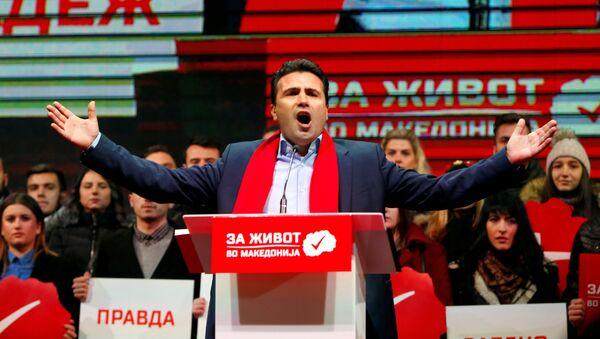 Makedonya'da muhalefet lideri Zoran Zaev - Sputnik Türkiye