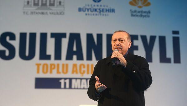 Cumhurbaşkanı Recep Tayyip Erdoğan Sultanbeyli'de konuştu - Sputnik Türkiye