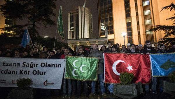 İsrail Konsolosluğu önünde ezan protestosu - Sputnik Türkiye