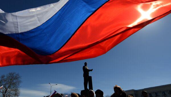 Kırım'ın başkenti Simferepol'deki Lenin Meydanı - Sputnik Türkiye