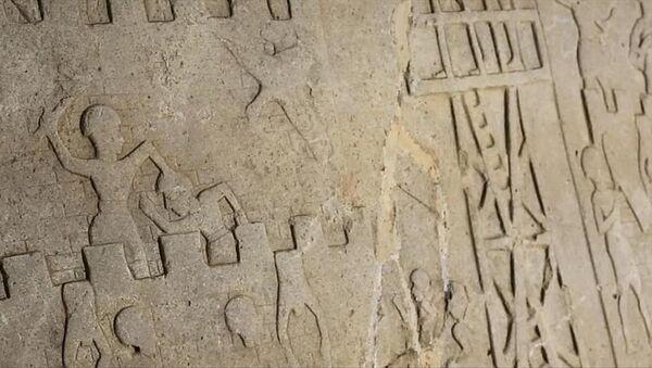 Harput'ta 4 bin yıllık kabartma bulundu - Sputnik Türkiye