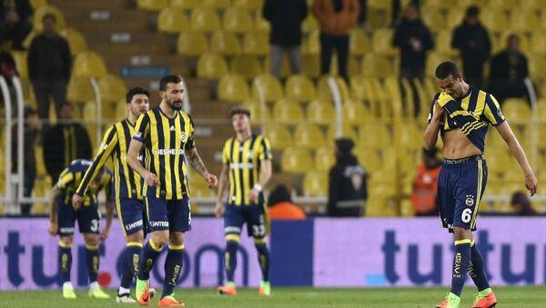 Fenerbahçe - Atiker Konyaspor - Sputnik Türkiye