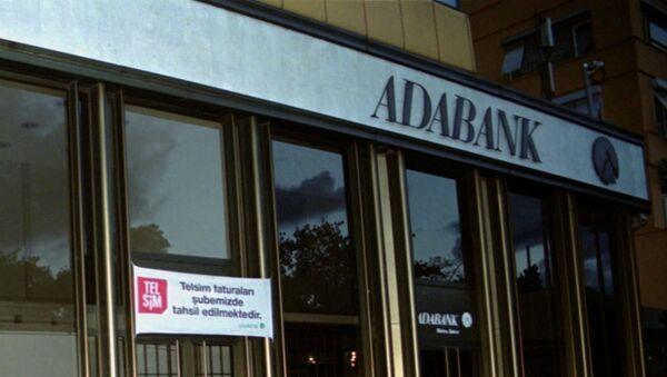 Adabank - Sputnik Türkiye
