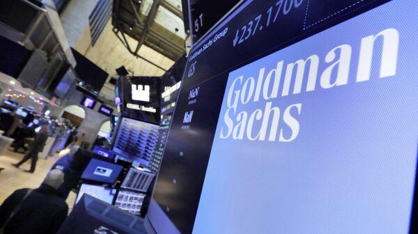 Goldman Sachs - Sputnik Türkiye