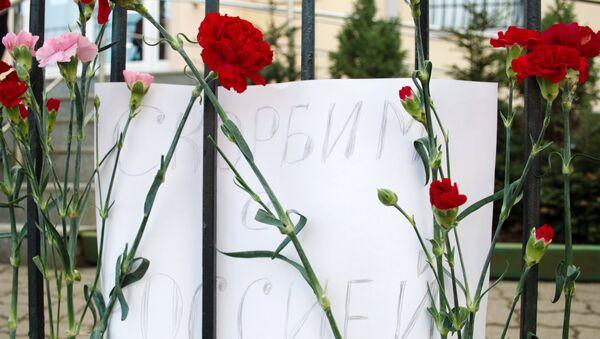 St. Petersburg saldırısı - Sputnik Türkiye