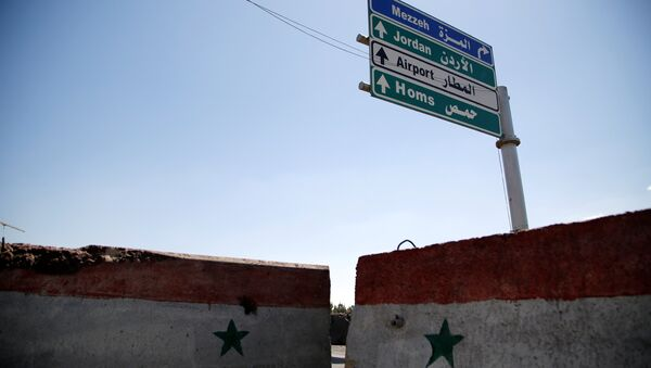 Suriye / Humus - Sputnik Türkiye