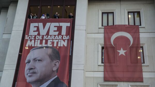 AK Parti İstanbul İl Başkanlığı - Sputnik Türkiye