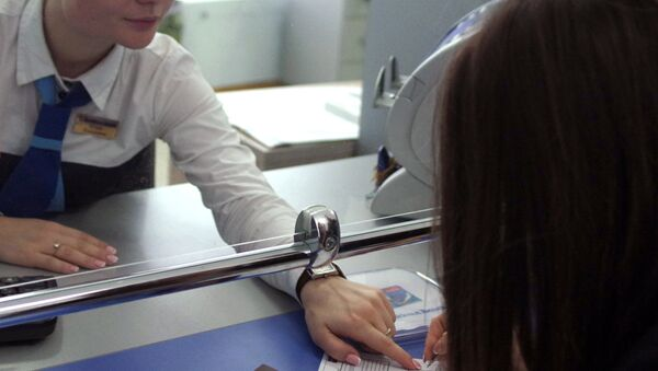 St.Petersburg'da bir vize merkezi - Sputnik Türkiye