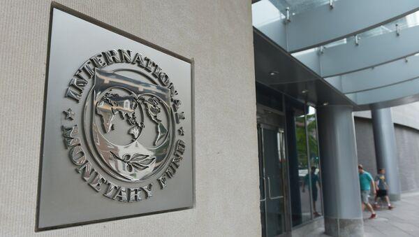 IMF - Sputnik Türkiye