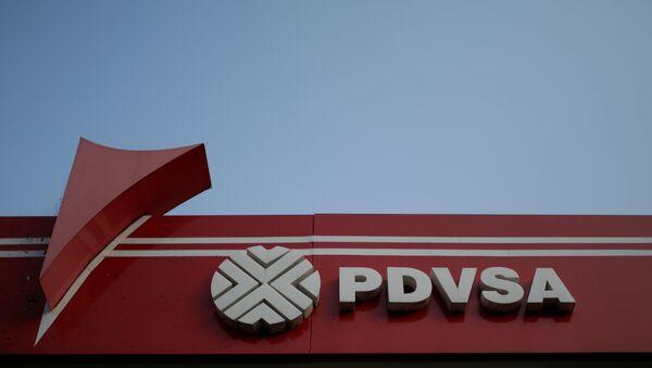 Venezüella devlet petrol şirketi PDVSA - Sputnik Türkiye