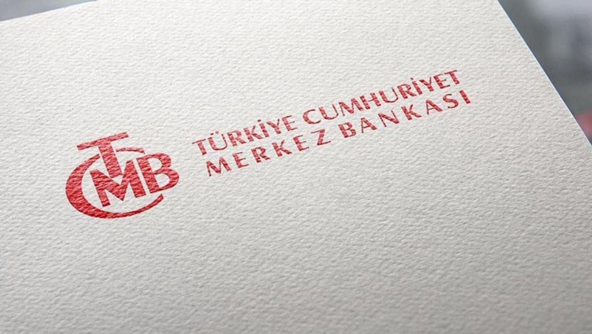 Merkez Bankası - Sputnik Türkiye, 1920, 31.05.2021