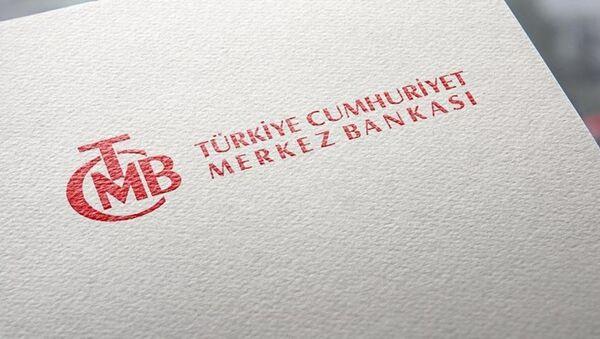Merkez Bankası - Sputnik Türkiye