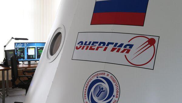 Rus uzay ve roket şirketi Energiya - Sputnik Türkiye