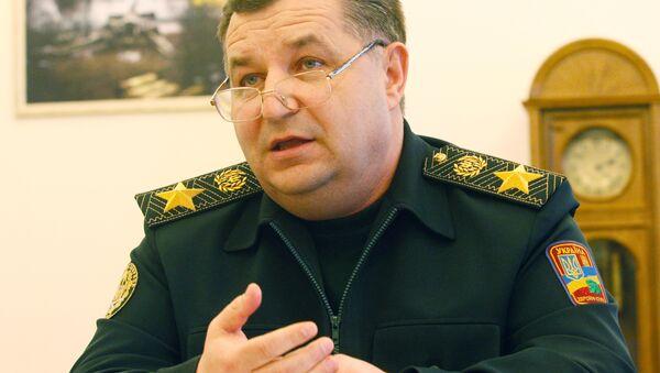 Ukrayna Savunma Bakanı Stepan Poltorak - Sputnik Türkiye