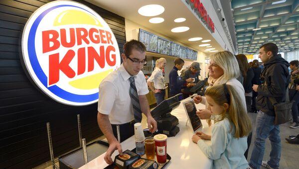 Burger King - Sputnik Türkiye