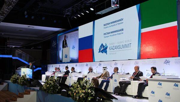 Uluslararası Rusya-İslam Dünyası Ekonomi Zirvesi (Kazan Zirvesi) - Sputnik Türkiye