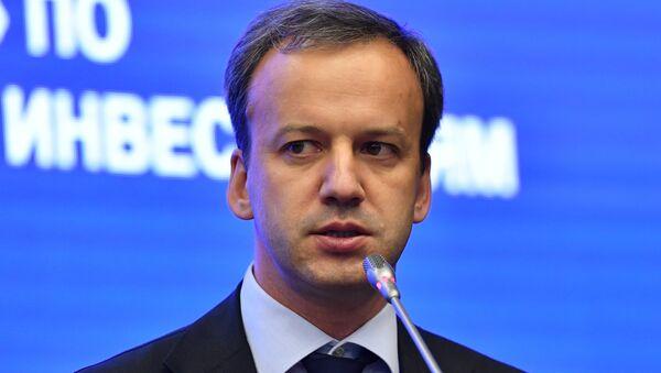 Rusya Başbakan Yardımcısı Arkadiy Dvorkoviç, - Sputnik Türkiye