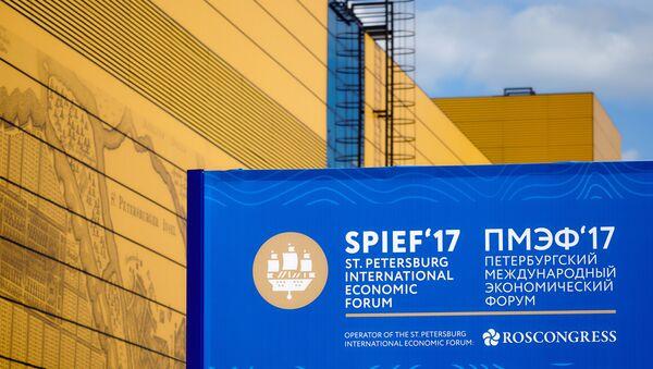 The logo of the 2017 St. Petersburg International Economic Forum (SPIEF) - Sputnik Türkiye