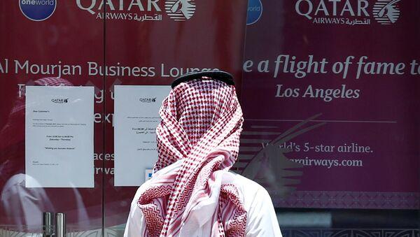 Katar krizi - Sputnik Türkiye