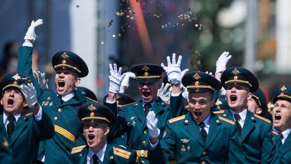 Rusya Günü kutlamaları - Sputnik Türkiye