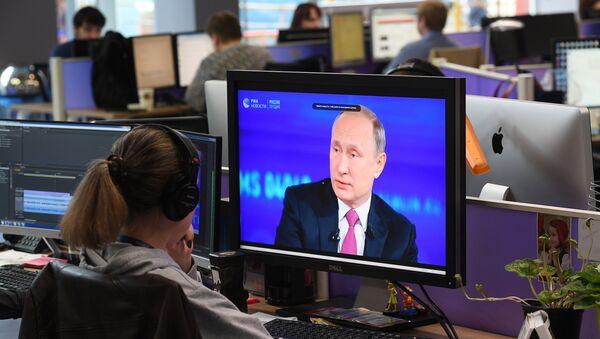 Vladimir Putin'le Direkt Hat. - Sputnik Türkiye