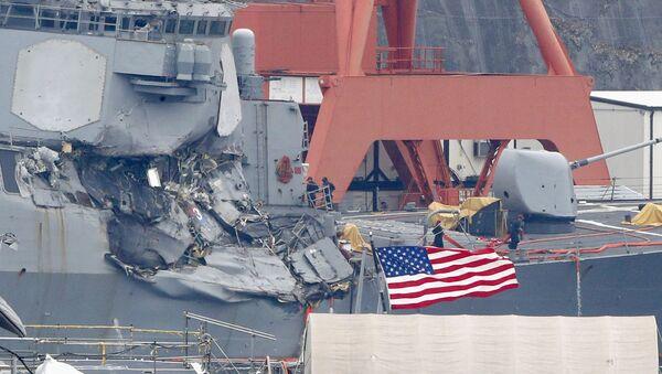 USS Fitzgerald - Sputnik Türkiye