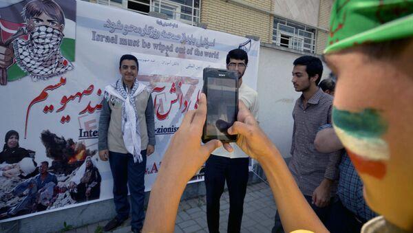 İran'da Kudüs Günü kutlamaları - Sputnik Türkiye