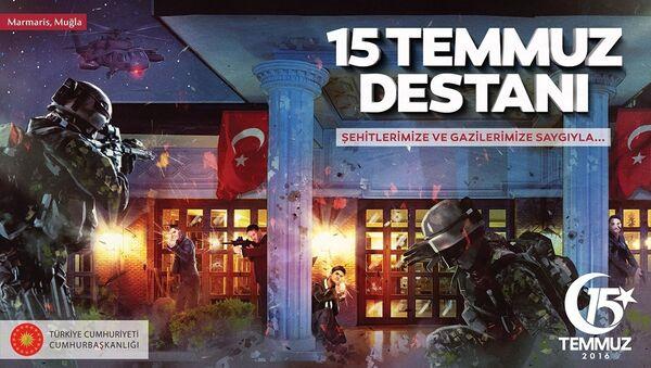 Cumhurbaşkanlığı'nın 15 Temmuz için hazırladığı afişler - Sputnik Türkiye