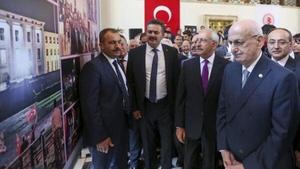 TBMM - Sputnik Türkiye