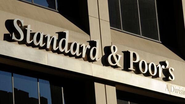 Standard & Poor's - Sputnik Türkiye