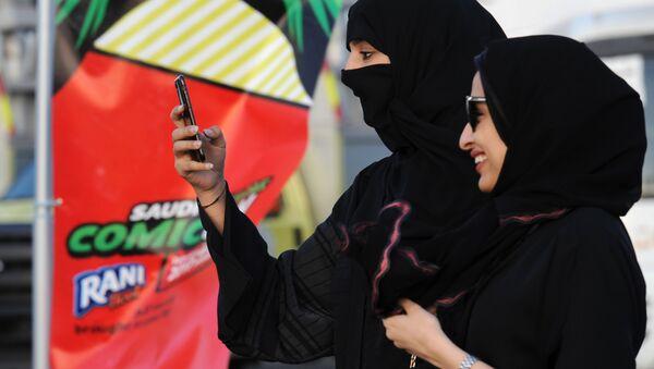 Suudi Arabistan'da kadınlar - Sputnik Türkiye