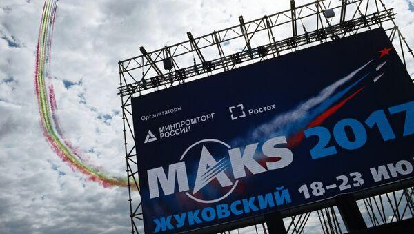 International Aviation and Space Salon MAKS-2017. Day two - Sputnik Türkiye
