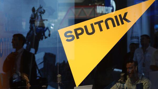 Sputnik news - Sputnik Türkiye