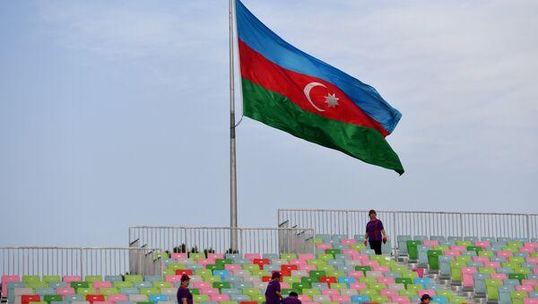 Azerbaycan bayrağı - Sputnik Türkiye