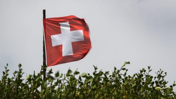 İsviçre bayrağı - Sputnik Türkiye
