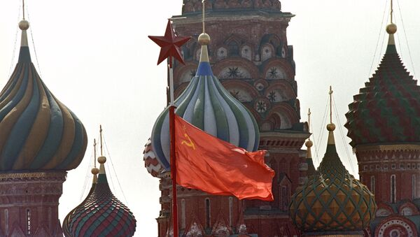 Kızıl Meydan'da SSCB bayrağı - Sputnik Türkiye